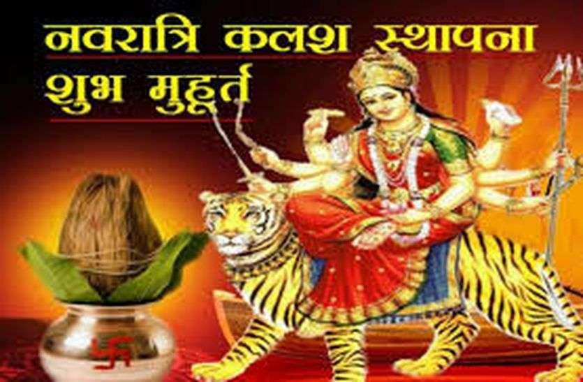 नवरात्र 17 से, हर दिन खरीदारी के योग