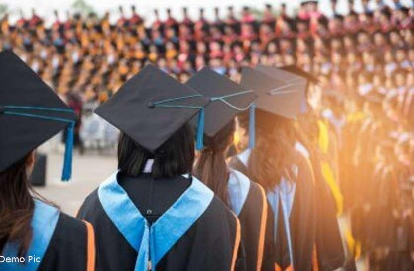 फर्जी विश्वविद्यालयों से छात्रों को बचाने निजी विवि विनियामक आयोग ने जारी किए दिशा-निर्देश