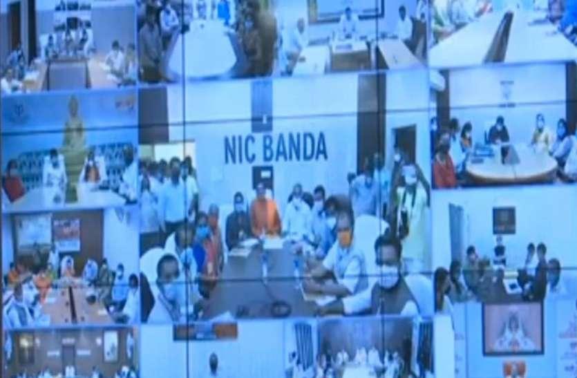 UP Top News : यूपी के बेरोजगारों को सीएम योगी का तोहफा, सौंपा नियुक्ति पत्र,  31,277 बने शिक्षक