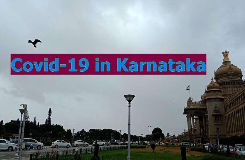 कर्नाटक में शुक्रवार को कोरोना संक्रमण के 7,542 नए मामले
