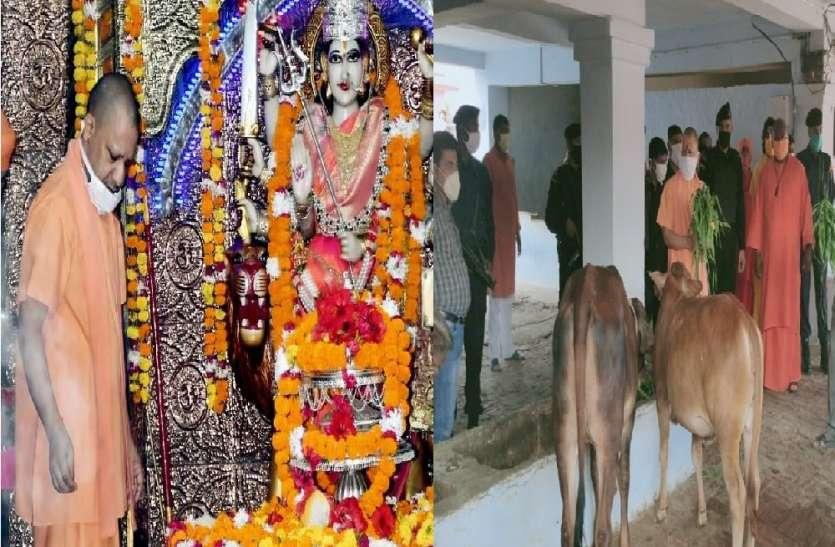 मुख्यमंत्री योगी ने शक्तिपीठ देवीपाटन मंदिर की देवी की आराधना, आदर्श गोशाला का किया उद्घाटन