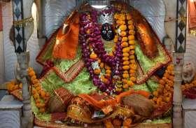 542 वर्ष पुराना है मैनपुरी का शीतला देवी मंदिर, दर्शन मात्र करने से ही दूर हो जाती हैं बीमारियां