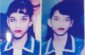 अचानक दो सगी नाबालिग बहने घर से लापता, पिता ने थाने में दी तहरीर