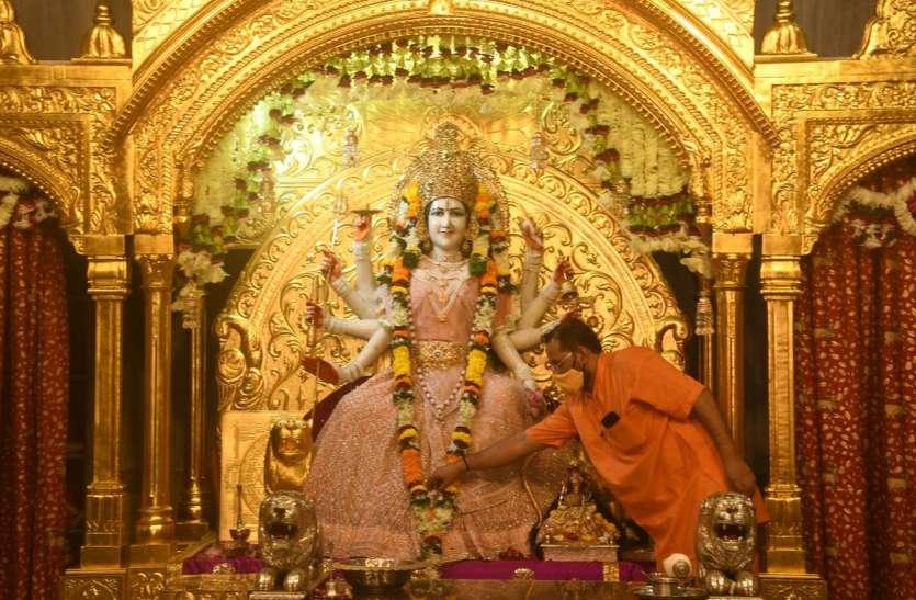 नवरात्र पर्व : शुभ मुहूर्त में आज होगी घट स्थापना