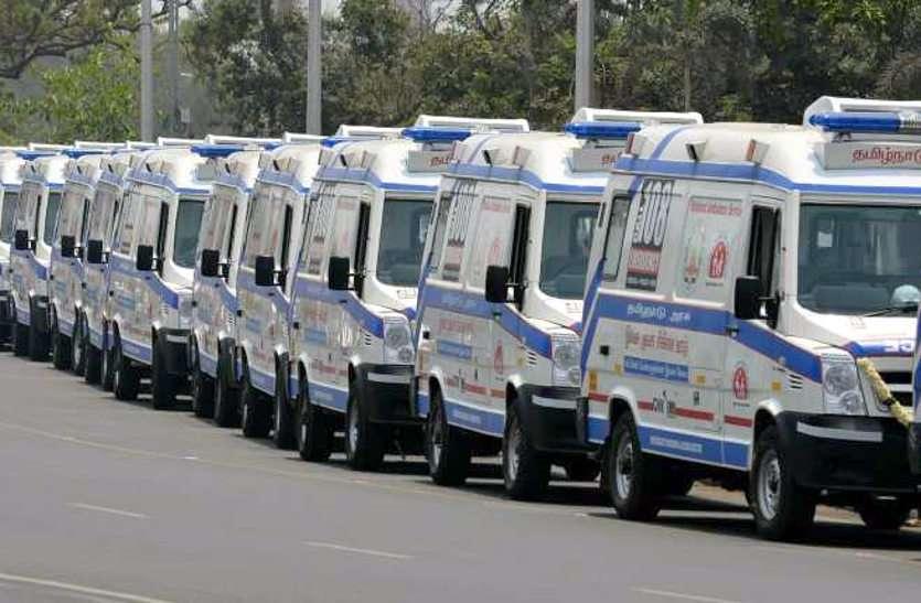 तमिलनाडु में ओला-उबर की तर्ज पर एप आधारित एम्बुलेंस सेवा जल्द चलाने की योजना