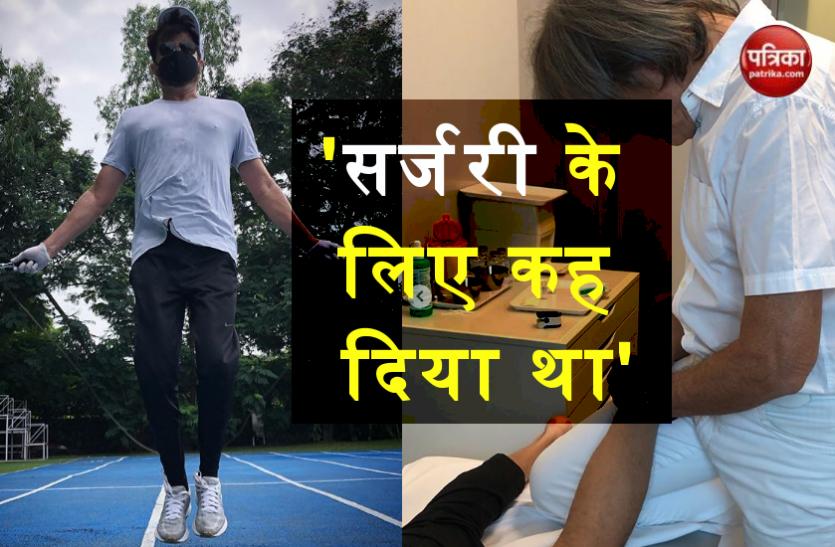 Anil Kapoor 10 साल से परेशान थे इस बीमारी से, अब बिना सर्जरी के मिला छुटकारा