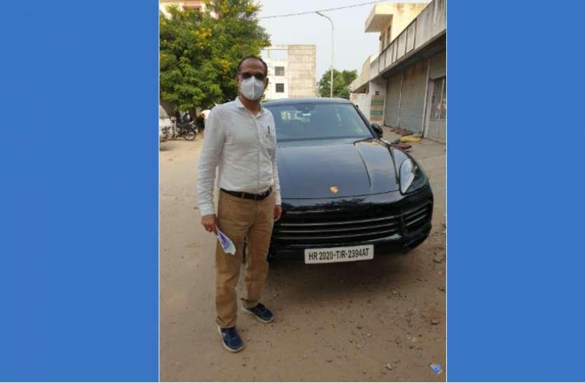 RTO में हुआ एक करोड़ 29 लाख की कार का पंजीयन, 14 लाख रुपए टैक्स के मिले