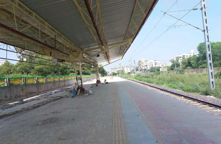 Railway: प्लेटफार्म पर न पानी, न लाइट फिर ट्रेन दौड़ेगी ट्रेन !