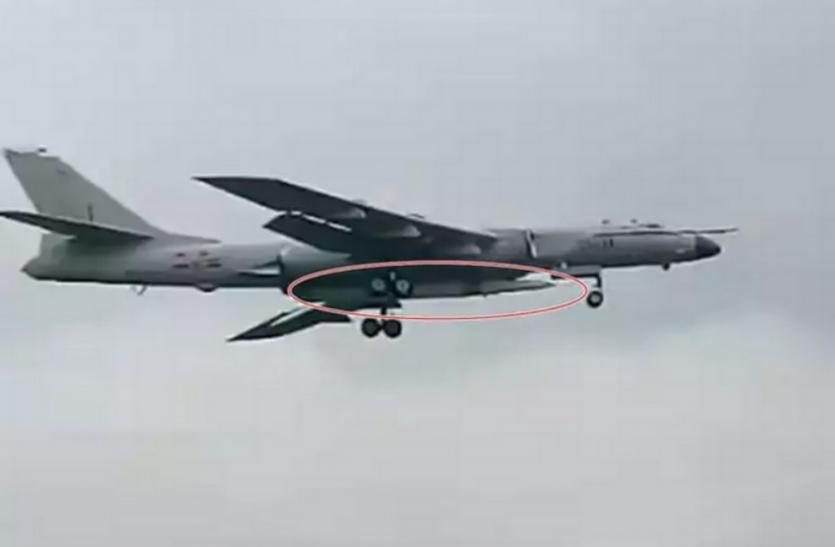 China ने पहली बार परमाणु बॉम्बर H-6N पर एंटी शिप बैलिस्टिक मिसाइल किया तैनात