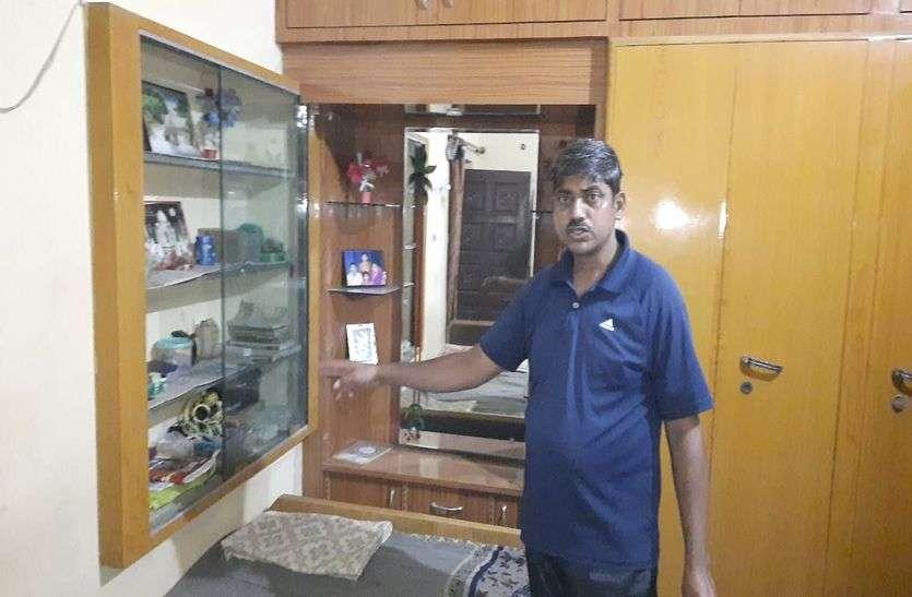 अर्जुनलाल सेठी नगर : नकदी-ज्वैलरी समेत हेलमेट भी ले गए चोर