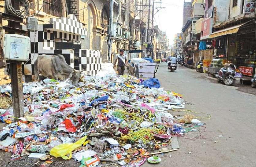 अब जिम्मेदारों की वजह से 'कचरा'