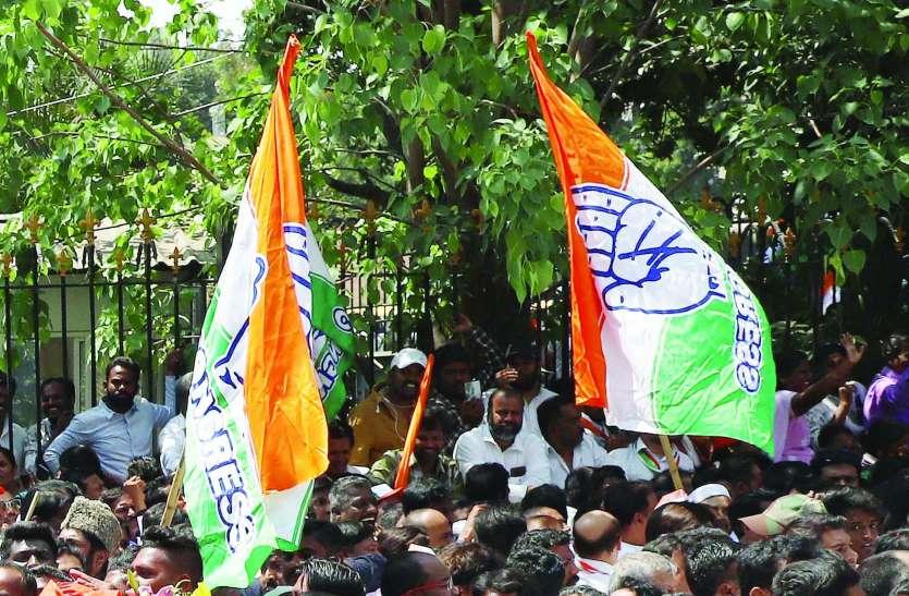जयपुर नगर निगम: विवाद के डर से कांग्रेस ने रोकी उम्मीदवारों की घोषणा