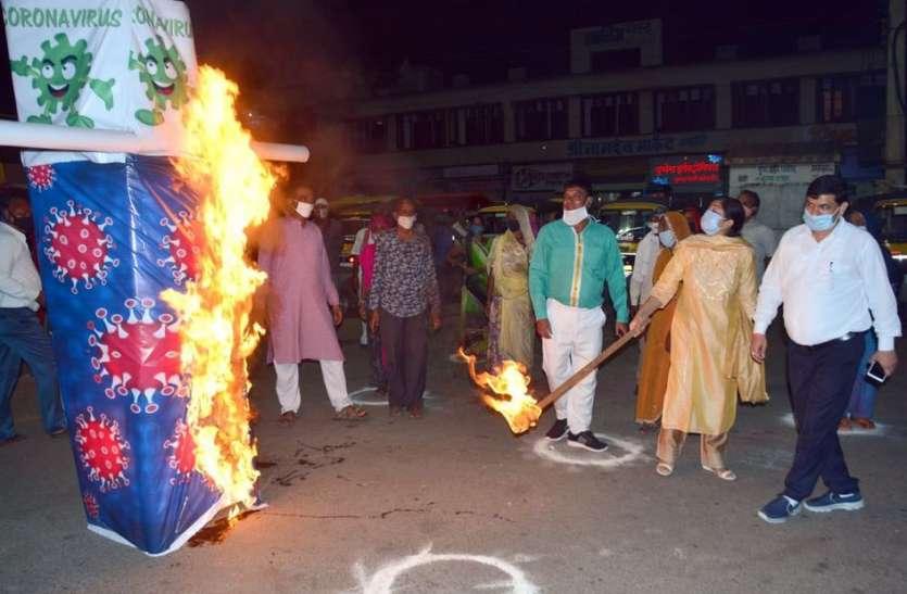 यहां कोरोना ने रोका रावण दहन तो कोरोना रूपी रावण को जलाया