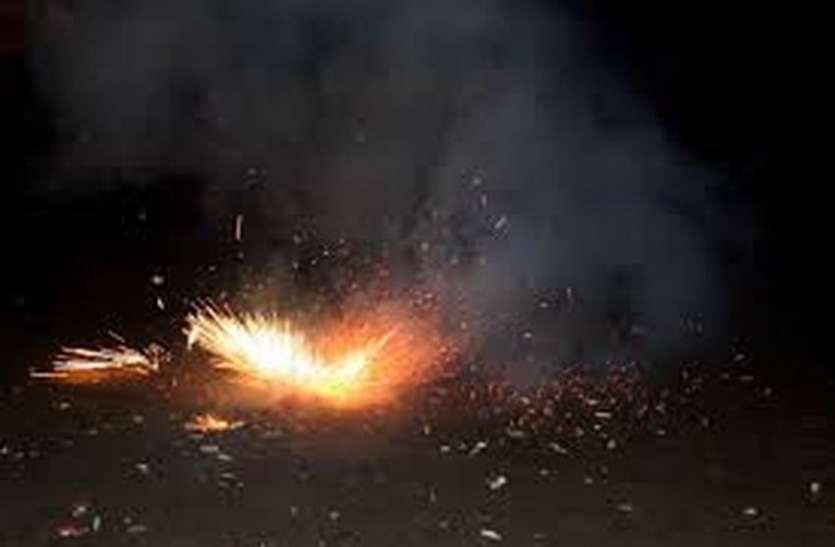 राज्य में 1 से 17 नवम्बर तक बिकेंगे पटाखे