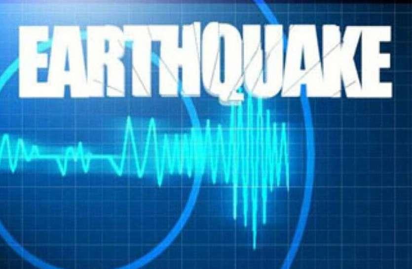 Gujarat: राजकोट में भूकंप के हल्के झटके