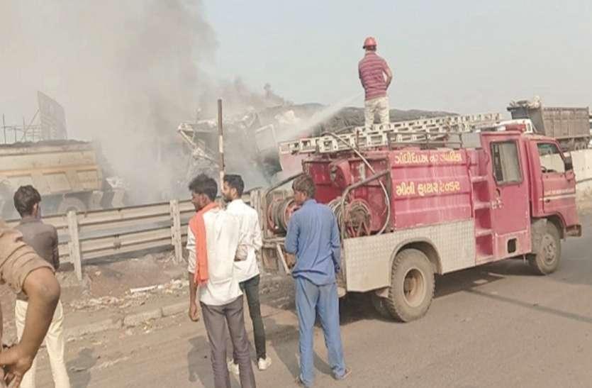 ahmedabad : चावल भरे ट्रेलर में आग से एक जना झुलसा