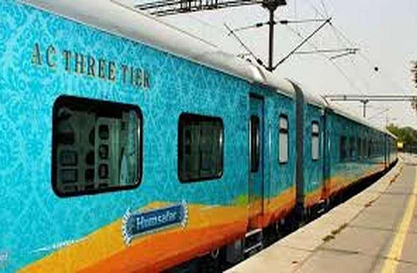उधना-छपरा और मंडुआडीह समेत 12 त्यौहार स्पेशल ट्रेन की घोषणा