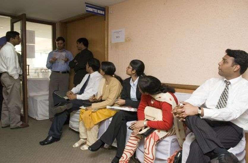 RPSC: कॉलेज व्याख्याता सिंधी के साक्षात्कार पत्र अपलोड