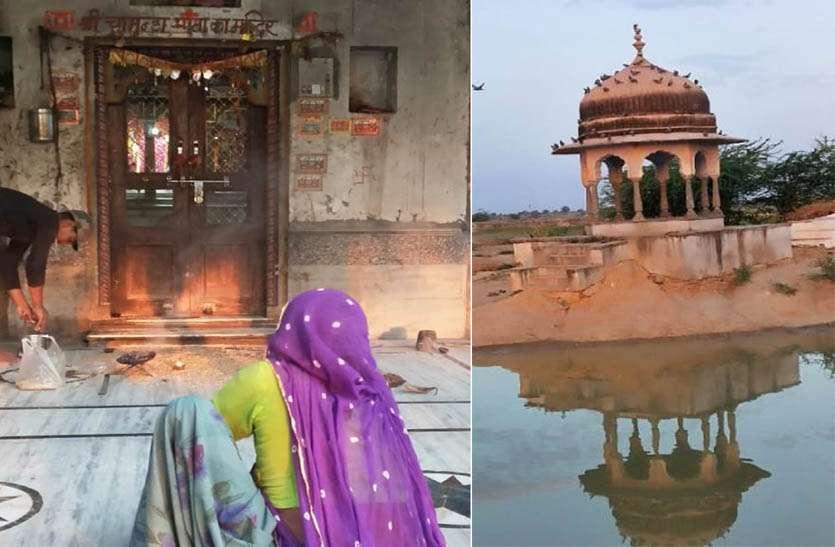 शहर का इतिहास: टोंक - जयपुर की सीमा पर चामुण्डा माता के मन्दिर से है कठमाणा की पहचान