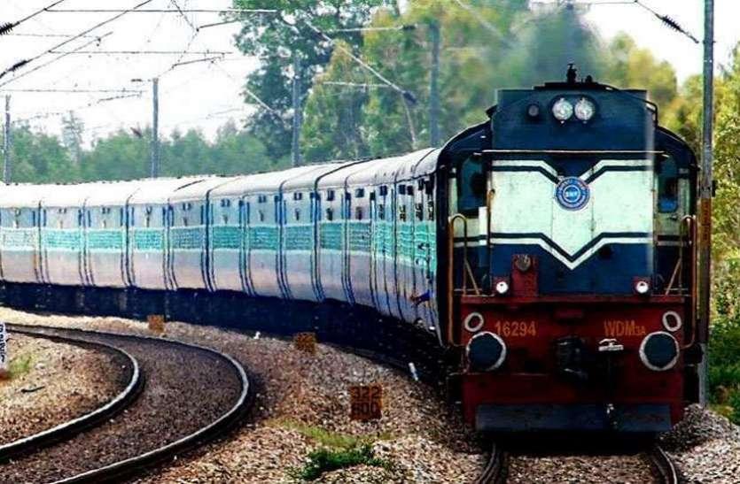 दुर्ग एवं निजामुद्दीन के मध्य त्रि-साप्ताहिक पूजा स्पेशल ट्रेन 22 से