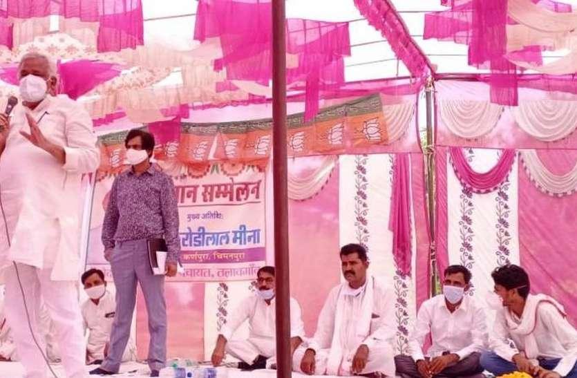 मुआवजा नहीं मिलने तक दिल्ली- मुंबई एक्सप्रेसवे काम बंद रहेगा