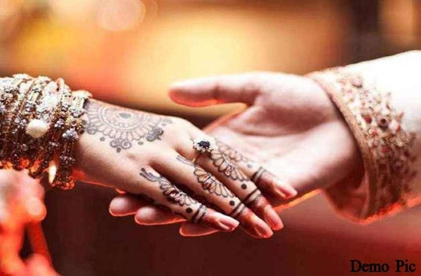 प्रेमिका से पत्नी बनते ही बदल गए तेवर, पति ने ससुराल में रहने से मना किया तो, तोड़ लिये रिश्ते, रांग नंबर पर हुआ था प्यार