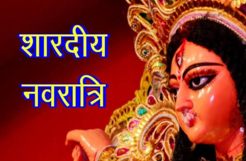 शारदीय नवरात्र: खुल गए मां के दरबार, कोरोना गाइडलाइन का सख्ती से करना होगा पालन