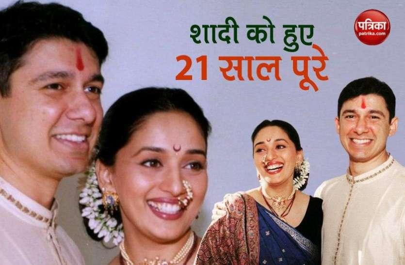 Madhuri Dixit Marriage Anniversary: पति नेने को एक्ट्रेस ने रोमांटिक अंदाज में किया विश, देखें तस्वीर