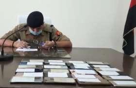 पुलिस को मिले 3.5 लाख रुपए के गुमशुदा मोबाइल फोन, इन लोगों को बांटे
