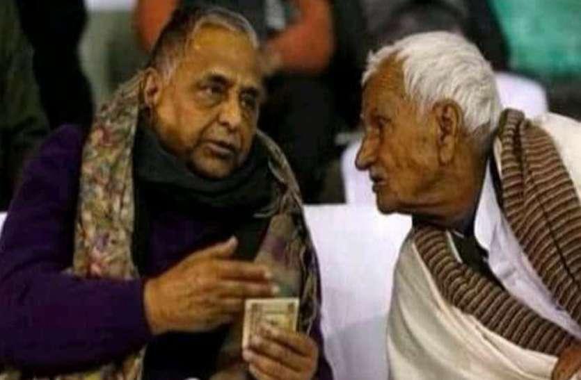 नहीं रहे मुलायम के लंगोटिया यार, सपा की जीत के लिए गांव में बैठकर रणनीति बनाते थे दर्शन सिंह यादव