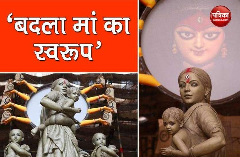 कोलकाता के पंडाल में बदला मां दुर्गा का रूप, पहली बार प्रवासी महिला मजदूर के रूप में दिखेंगी 'मां शेरावाली'