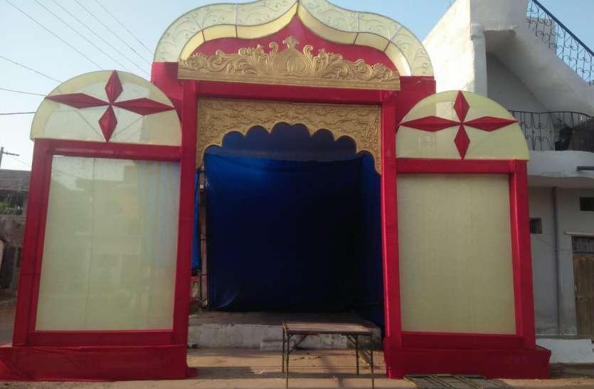 सज गया जगत जननी का दरबार, पण्डालो में होगी मां दुर्गा की स्थापना