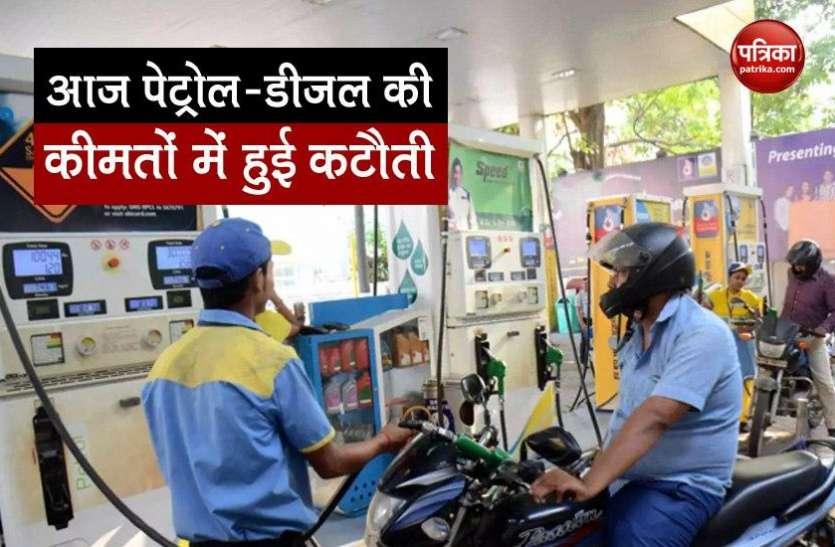 Petrol Diesel Price: नवरात्र में पेट्रोल-डीजल की कीमत में आया बदलाव,सस्ते हुए दोनों ईंधन, जानें कितने चुकाने होंगे दाम