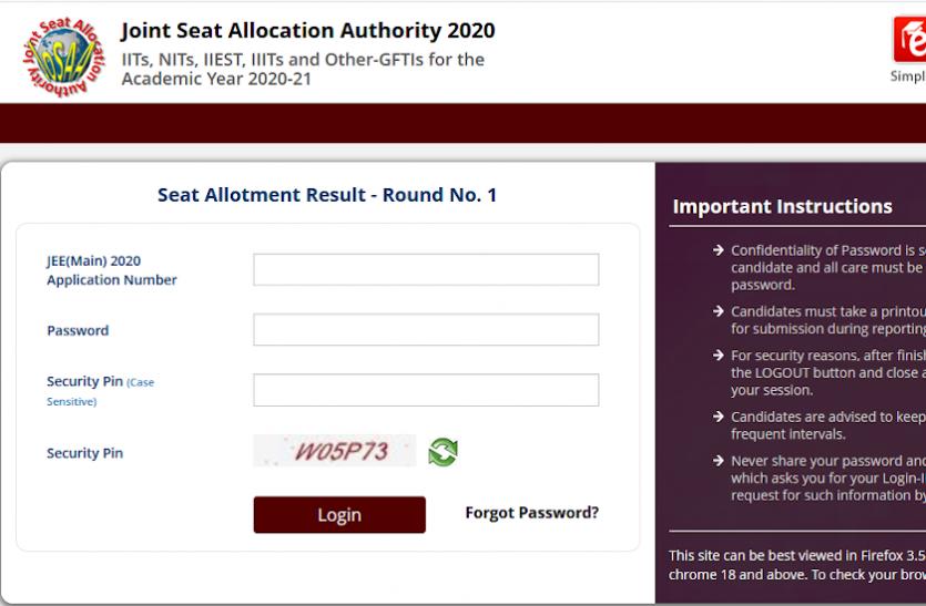 JoSAA Counselling 1st Seat Allotment Result 2020 जारी, ऐसे करें चेक