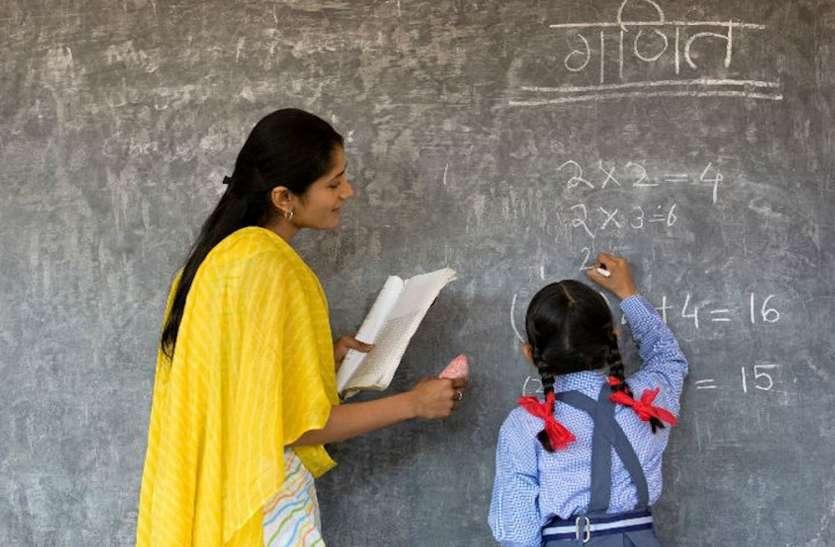 69000 शिक्षक सहायक भर्ती: 30235 अभ्यर्थियों का हुआ चयन, एक हजार को नहीं मिले नियुक्ति पत्र
