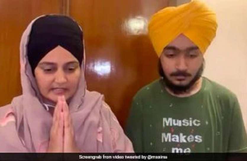 Sikh man Balvinder Singh's turban case: गिरफ्तार सिख की पत्नी को मिला डीजीपी से अपने पति की रिहाई का संदेश