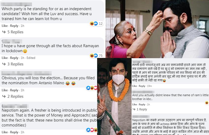 सोनाक्षी ने भाई लव सिन्हा को बिहार चुनाव के लिए दी शुभकामना, लोगों ने नेपोटिज्म के लगाए आरोप