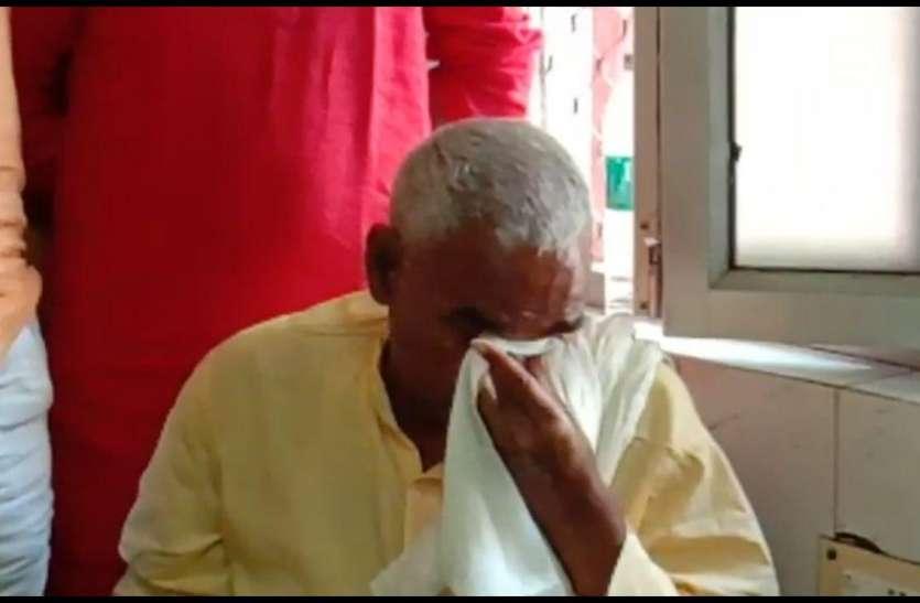 बलिया गोलीकांडः भाजपा विधायक खुलकर आए आरोपियों के साथ, अस्पताल में फूट फूटकर रोते दिखे