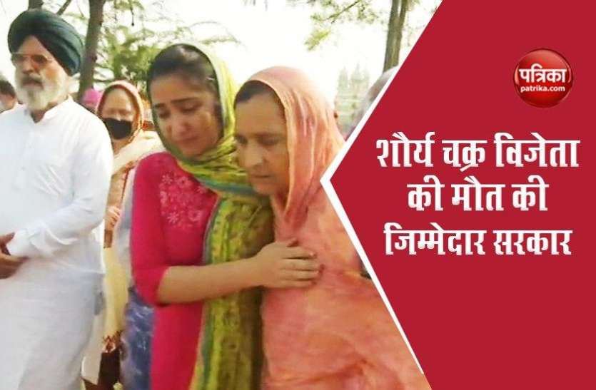Punjab: Shaurya Chakra-awardee Balwinder Singh की हत्या, पत्नी ने सरकार को ठहराया जिम्मेदार