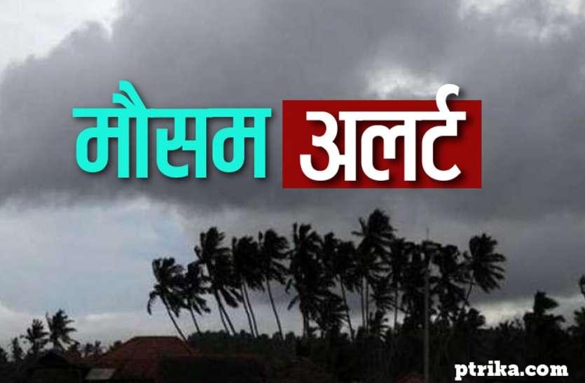 मौसम की सबसे ठंडी सुबह, मुंबई में मंगलवार को तापमान रहा सबसे कम