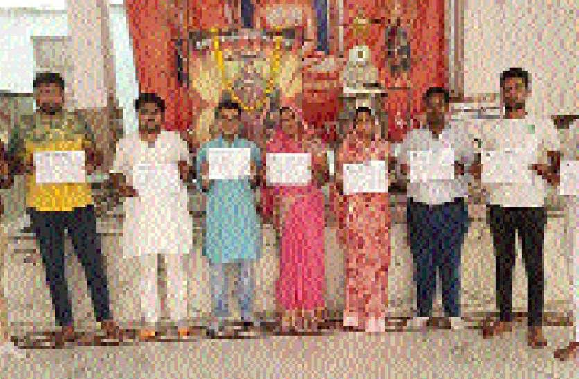 अग्रसेन जयंती पर 11 युवाओं ने नेत्रदान संकल्प पत्र भरे