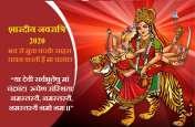 शारदीय नवरात्रि का तीसरा दिन : मां चंद्रघंटा को ऐसे करें प्रसन्न, हर बाधा से करेंगी आपकी रक्षा