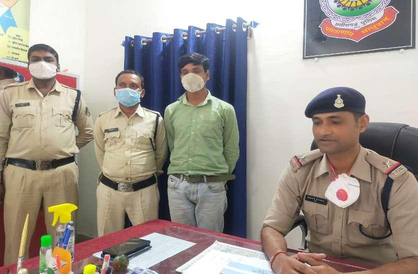 3 लाख रुपए लेकर कलक्टर ऑफिस में नौकरी का पकड़ा दिया फर्जी ज्वानिंग लेटर, आरोपी 4 साल बाद रायपुर से गिरफ्तार