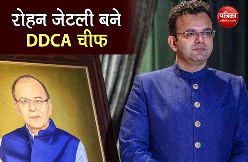 नेपोटिज्म की बहस के बीच दिवंगत अरुण जेटली के बेटे रोहन को DDCA की कमान