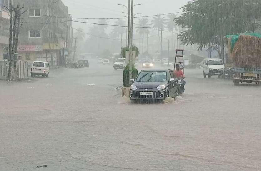 बारडोली में दो घंटे में 2.6 इंच बारिश