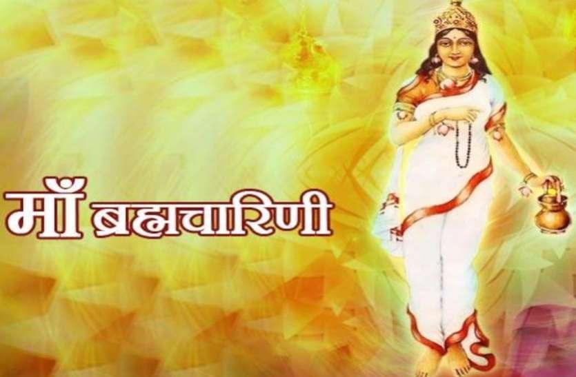 Maa Brahmacharini तपस्या की शक्ति से विजय दिलाती हैं मां ब्रह्मचारिणी, इस मंत्र से करें माता की आराधना