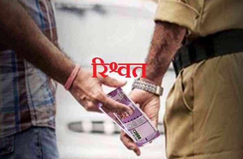 लापता बेटी को ढूंढने के लिए पुलिस ने मांगी 10000 रुपए की रिश्वत, डीएम तक पहुंचा मामला