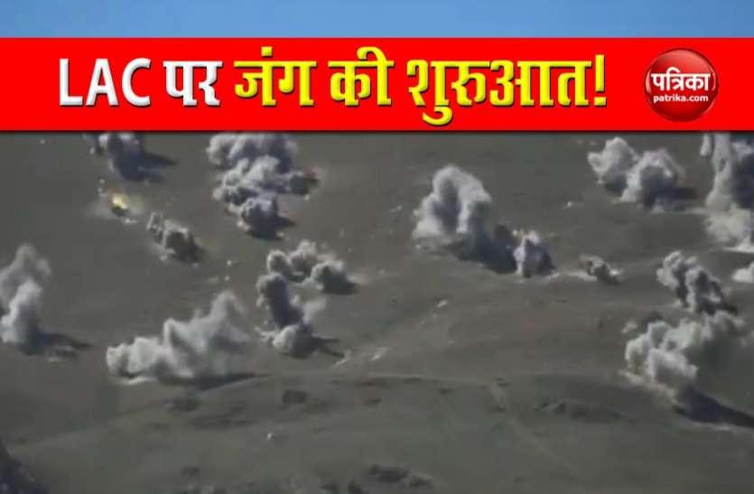 LAC पर चीन ने की जंग की शुरूआत! भारतीय सीमा के करीब कई मिसाइलें दागकर जारी किया वीडियो