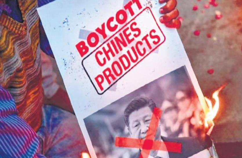 दिवाली पर चीन को 40 हजार करोड़ रुपये का झटका देने के लिए तैयार भारत के व्यापारी, जानिए कैसे