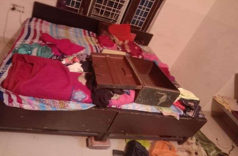 सूने मकान से चुराए साढ़े तीन लाख रुपए के जेवर व नकदी